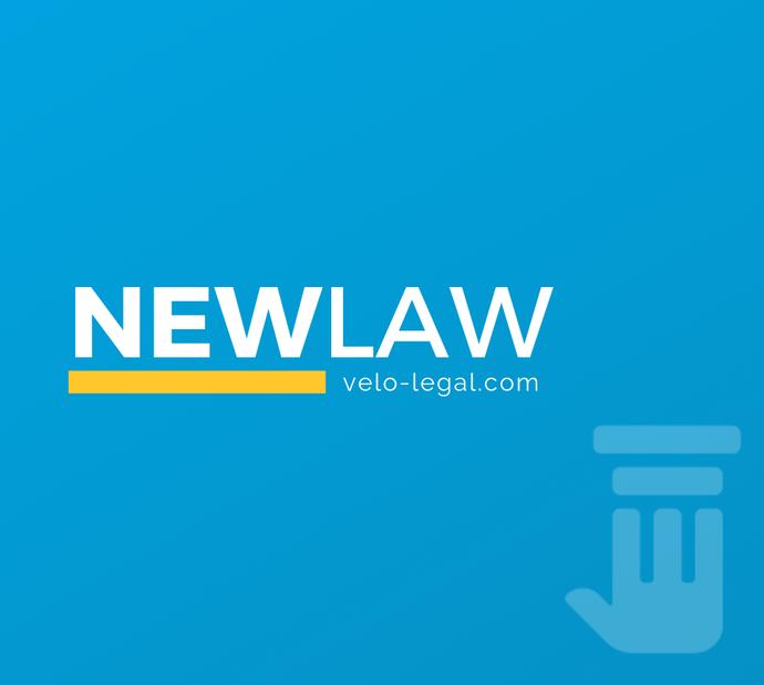 , ¿Qué es NewLaw?